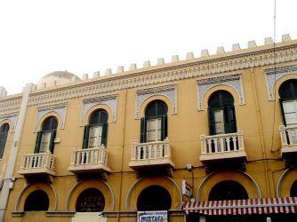 Mezquita central c
